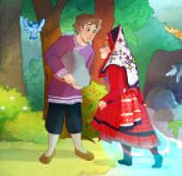 Удмуртские сказки для детей на русском. Японские народные сказки
