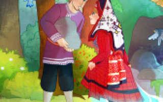 Маленькая удмуртская сказка на русском языке перевод. Удмуртские народные сказки