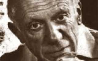 Пабло пикассо высказывания. Пикассо пабло — цитаты, афоризмы, высказывания, фразы
