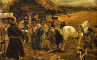 Основные этапы закрепощения крестьян. Этапы закрепощения русского крестьянства