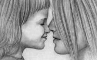 Как нарисовать мама обнимает дочку. Как мы нарисуем маму, чтобы она узнала себя
