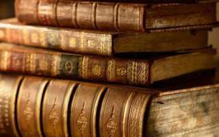Писатели классики русской литературы. Мировая классика: список для чтения