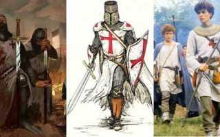 О крестоносцах начистоту: интересные факты о крестовых походах. Поход крестоносца
