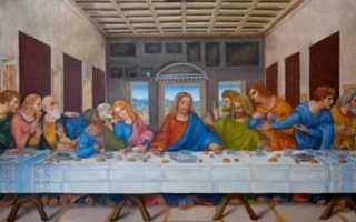 Самые дорогие картины в мире. Самые дорогие картины в мире Картины марка бюста