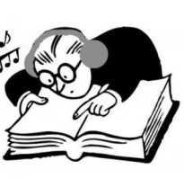 Словарь музыкальных терминов. Основополагающие термины в музыке