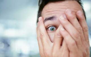 Как побороть страх перед собеседованием и легко получить работу… которая НЕ нужна.