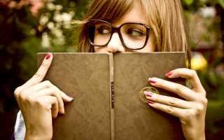 Что такое классическая литература определение. Классическая литература (русская)