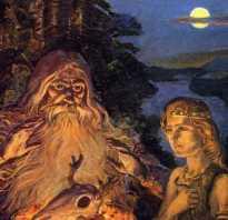 Чудь пермская. Чудь да меря: таинственные аборигены Русской Земли