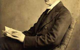 Кем был по профессии льюис кэрролл. Льюис Кэрролл краткая биография