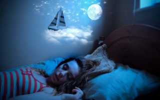 Зачем человеку сон и почему возникают сновидения. Если снится человек