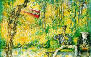 Иллюстрации Николая Королёва. Как разные иллюстраторы видят «Мастера и Маргариту