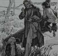 Главные герои отцы и дети кратко. «Отцы и дети»: действующие лица