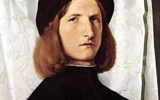 Лоренцо лото молодой человек с ящеркой. Лотто лоренцокартины и биография