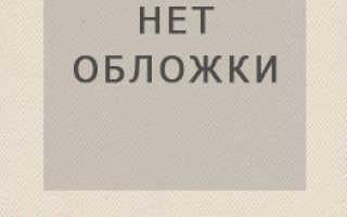 Рассказ и тургенев первая любовь читать онлайн. Иван сергеевич тургенев