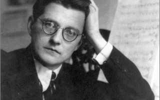 Шостакович биография кратко самое важное. Биография Дмитрия Шостаковича