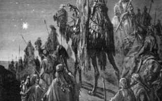 Библия евангелия от матфея читать. Библия онлайн, читать: Новый завет, Ветхий завет