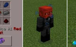 Мод на одежду супергероев 1.7 10. Pocket Heroes Mod — Супергерои в Minecraft PE