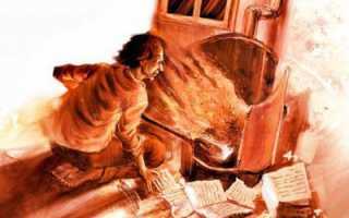 Рукописи не горят кто сказал. «Рукописи не горят» — Загадки известных книг