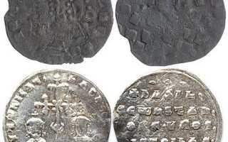 Как назывались первые монеты на руси. Самые дорогие монеты древней руси
