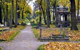 Знаменитые люди на новодевичьем кладбище. Какие тайны хранит новодевичье кладбище
