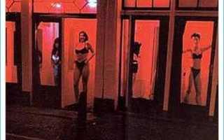 Злачное заведение. Злачные места планеты — обзор для секс-туристов