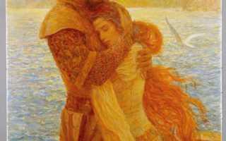 Тристан описание. Изольда и Тристан: красивая история вечной любви