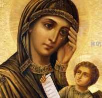 Божья матерь утоли моя печали значение. Икона «Утоли моя печали»: значение