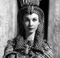 Настоящие портреты клеопатры. Красота и секреты царицы клеопатры