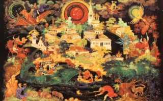 Персонаж из сказки в форме. Сказочные герои русских сказок: имена и описания