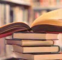 Отечественная классика. Значение русской классической литературы