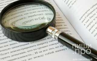 Жанры литературы определения. Основной принцип построения рассказа