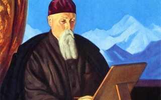 Портрет рериха николая константиновича. Николай константинович рерих