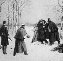 За что в Российской империи вызывали на дуэль. Самые необычные дуэли