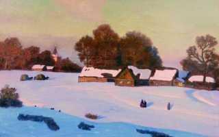 Передо мной картина крымова зимний вечер. Сочинение по картине Крымова «Зимний вечер