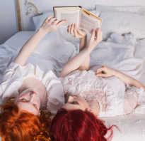 Книги, рекомендуемые феминистками. Применение и марки рельсовой стали
