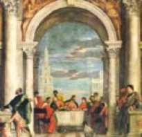 Искусство венеции эпохи возрождения. Падение венецианской республики