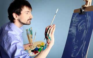 Общая характеристика профессии художник. Особенности профессии художника