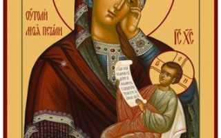 Икона божьей матери утоли мои печали значение. Иконы богородицы