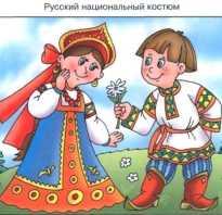 Русский народный костюм женский рисунок карандашом. Самые древние узоры