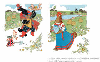 Известные художники иллюстраторы. Художники-иллюстраторы детской книги