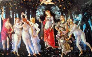 Боттичелли весна описание. Сандро боттичелли «весна» — история картины