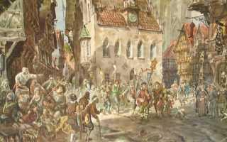 Интересные события средневековья. За полосатую одежду могли и убить