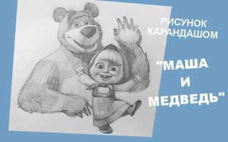 Рисунок маши и медведя. Как нарисовать машу из мультика маша и медведь