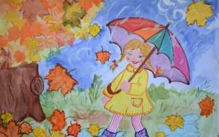 Детские рисунки про осень. Готовые работы на тему «Осенний пейзаж» фото