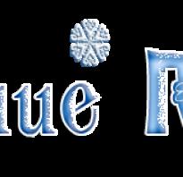 Картины знаменитых художников о зиме. Зимние пейзажи выдающихся художников