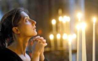 Молитвы о применении матери и дочери. Сильные православные молитвы матери о дочери