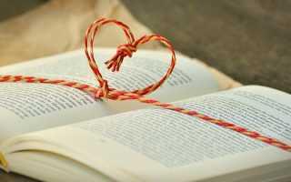Что такое поговорка в литературе определение кратко. Пословицы про дом