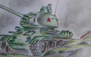 Детские рисунки на тему войны 1941 1945. Как нарисовать войну карандашом поэтапно