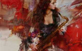 Саксофон описание инструмента. Кто изобрел саксофон? Его виды, звучание