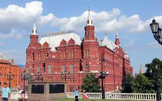 Что было на месте исторического музея. Цари.(Государственный исторический музей)